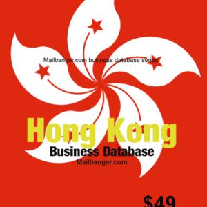 Hong Kong Business Database