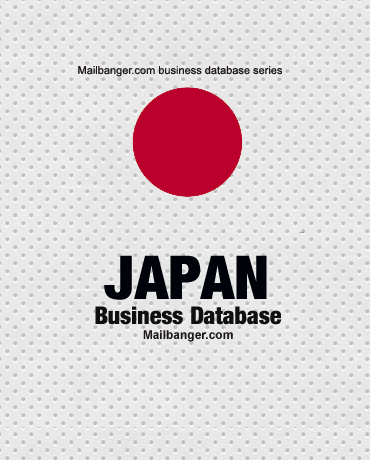 Japan Business Database